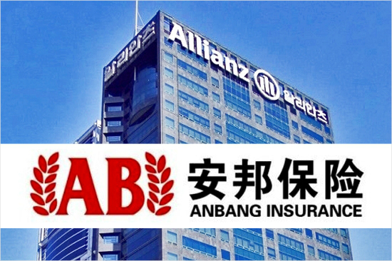 The Financial Services Commission (FSC) of Korea approved China-based Anbang Insurance to change a major shareholder for the acquisition of Allianz Global Investors Korea on September 25.