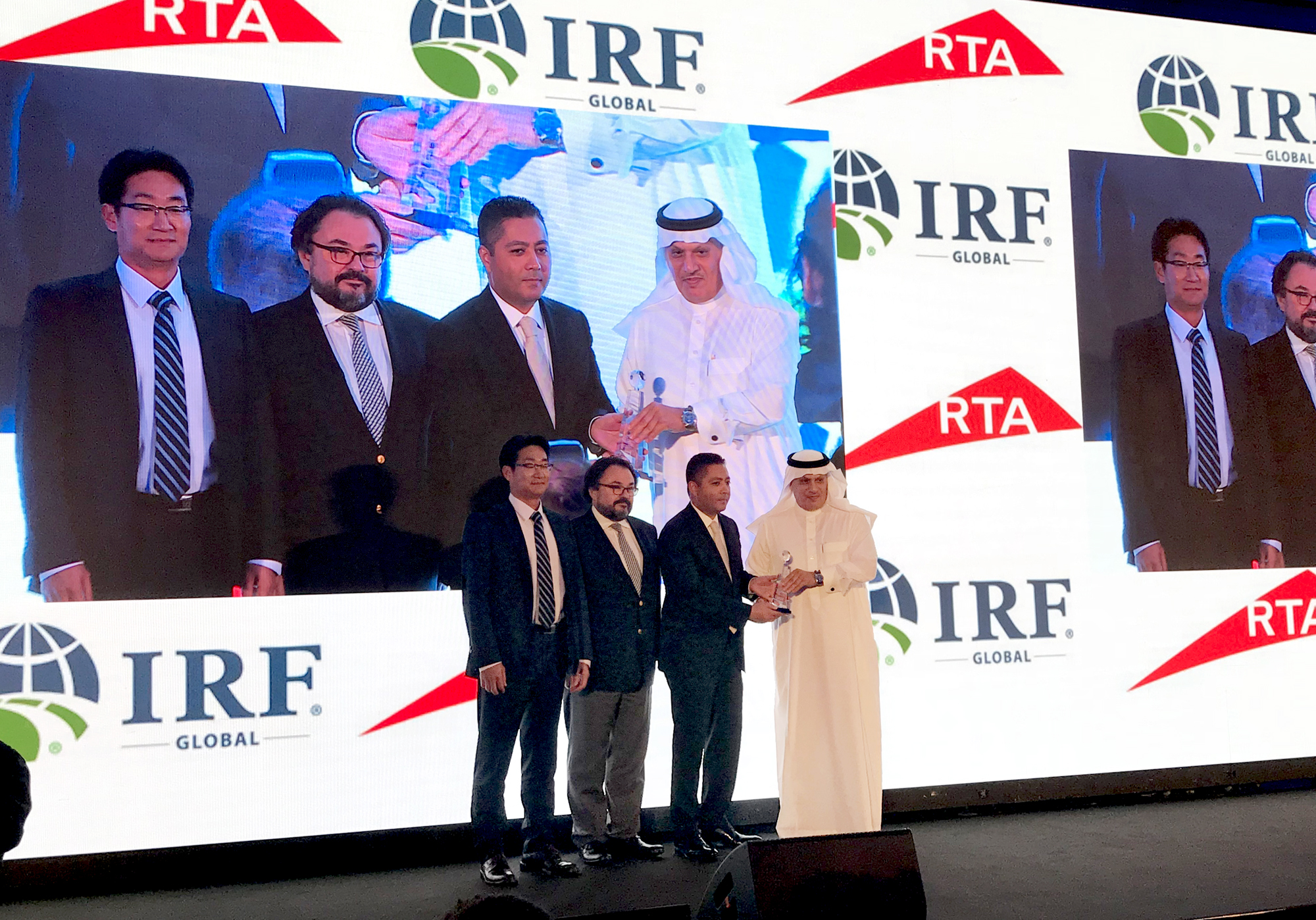 The award ceremony of the Global Road Project 2017 by the International Road Federation (IRF).