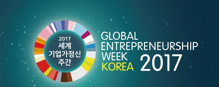 This year's Global Entrepreneurship Week (GEW) takes place in the third week of November.
