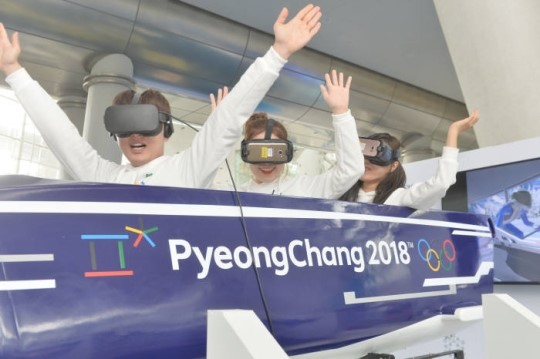 5G-based VR bobsleigh experience with PyeongChang 2018 Olympics.