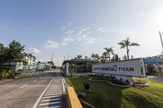 Lotte Chemical is seeking to expand its business in Southeast Asia after it first entered the market by buying out Titan Chemicals Corp., a Malaysian petrochemical company, in 2010 for 1.2 trillion won (US$1.07 billion).