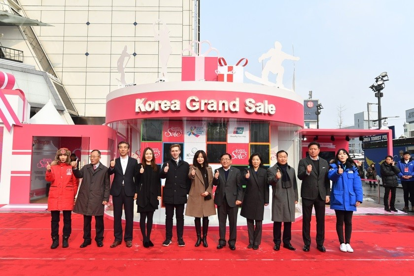 The Opening Ceremony for the 2017 Korea Grand Sale. (photo courtesy: Visit Korea Committee)