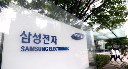 Samsung Electronics would share the profit of its semiconductor division with its business partners. (photo courtesy: Yonhap)
