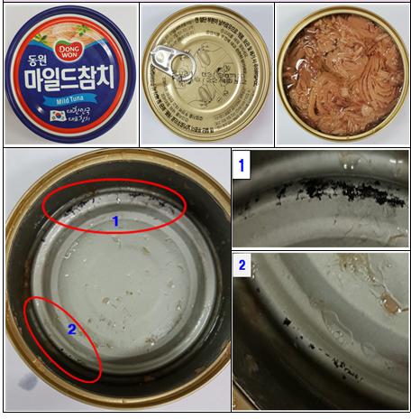 Dongwon Mild Tuna Can in which foreign substances were found