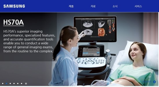 Samsung Electronics' separation of the Medical Device Division was a measure taken considering the Medical Device Division's merger with Samsung Medison in the future. (photo courtesy: Samsung Medison)