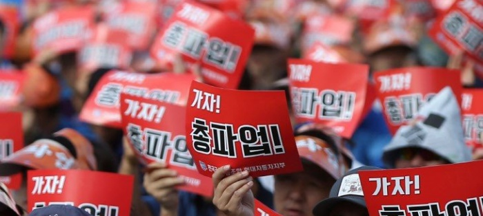 Hyundai Motor has decided to hold unionized workers accountable for their recent strike.