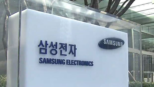 Samsung Electronics holds its Global Strategy Meetings on December 18 to 20 to seek new growth drivers.