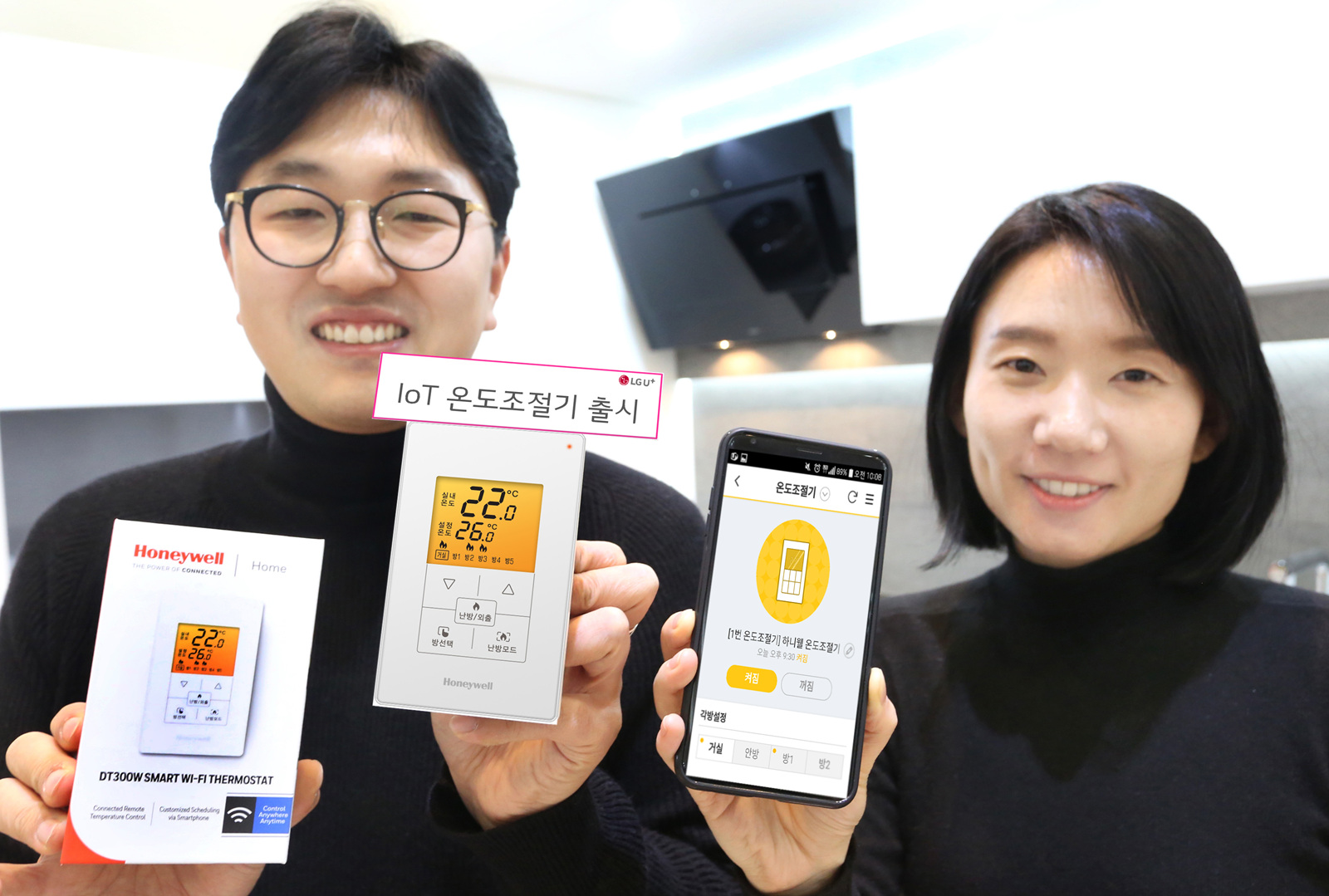 LG U+ Released IoT Thermostat in Alliance with Honeywell - 비즈니스