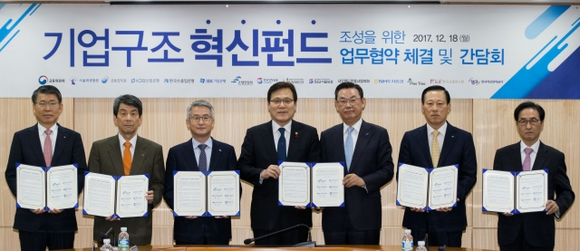Eight local banks, Korea Asset Management Corporation and K-Growth signed a memorandum of understanding on Dec. 18 to invest 500 billion won (US$459.35 million) in the master fund of the business structure innovation fund.