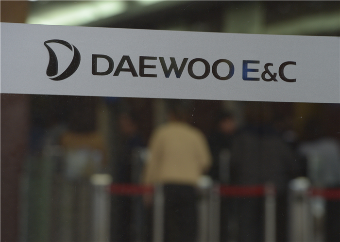 China is seeking to undertake the One Belt, One Road project in the African region where they are struggling, under the name of Daewoo E&C.