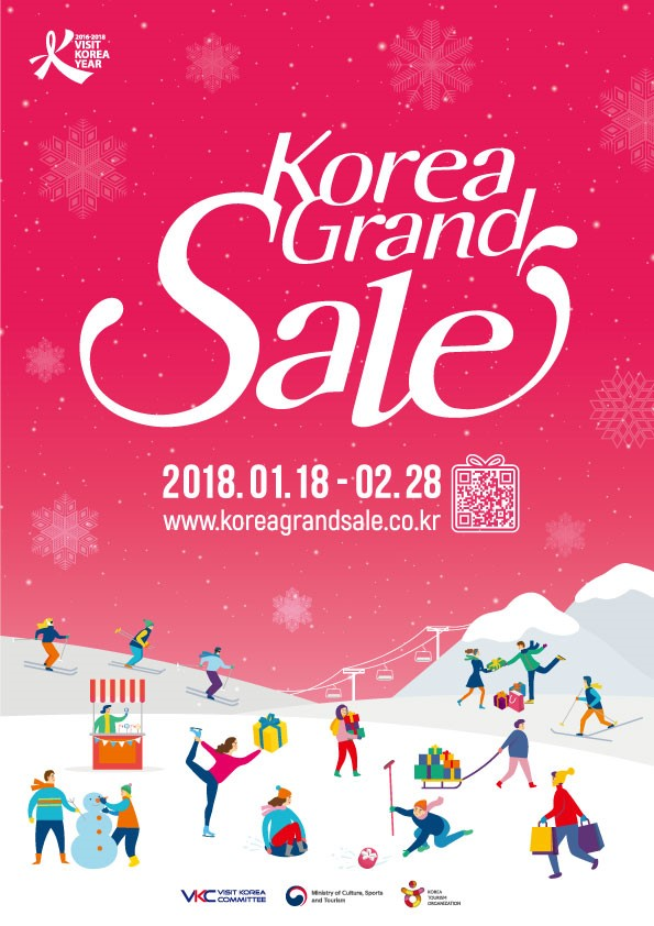 The official poster of the 2018 Korea Grand Sale.