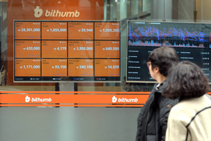 Korea's tax office began a tax investigation of its major digital-currency exchanges including Bithumb and Coinone on January 10.