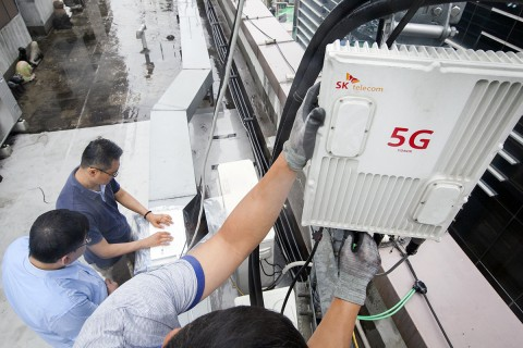 The Korean government is also planning to provide more policy-based support for 5G component and equipment manufacturers.
