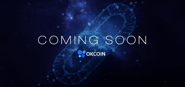 OKCoin, the fourth largest cryptocurrency exchange in the world, is reportedly moving to launch in South Korea.