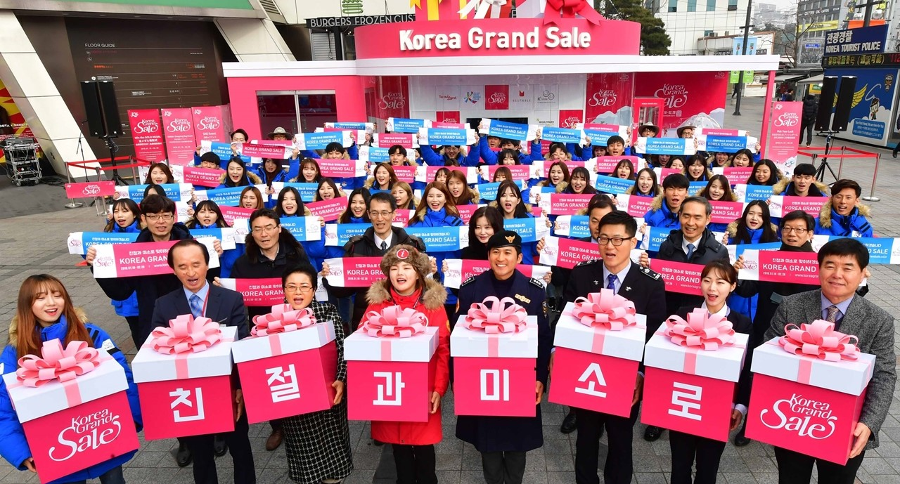 Models show a cheering performance hoping for a successful hosting at an opening ceremony for Korea Grand Sale 2018.