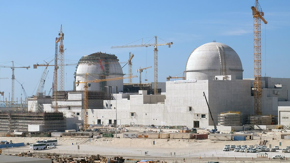 South Korean nuclear power plant builders are expressing concerns over the future of their business in Saudi Arabia as the US President Donald Trump proposed a new nuclear power plant construction project.