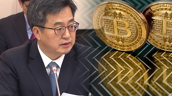 Finance Minister Kim Dong-yeon hinted that virtual currency exchanges can be incorporated into the institutional system.