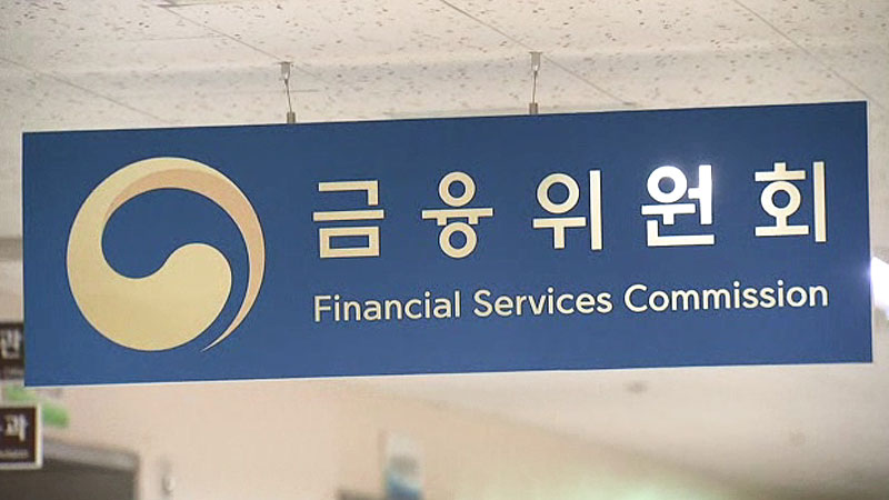 The Financial Services Commission (FSC) of Korea is planning to legislate for the scheme of cross- selling funds by early March and implement it as early as by the end of this year.