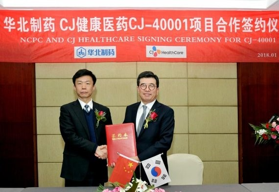 CJ HealthCare CEO Kang Seok-hee (right) and NCPC GeneTech Biotechnology CEO Ma DongJie signed a contract for technology transfer regarding CJ-40001in Shijiazhuang, China on January 30.