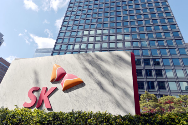 SK Group's overseas sales reached 75.4 trillion won (US$69.4 billion), accounting for 54.2 percent of the total sales.
