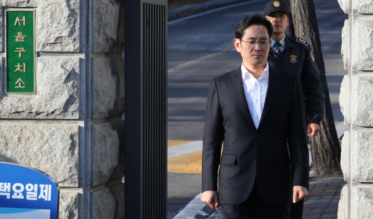 Samsung Electronics is likely to resume aggressive investment and M&A activities as Vice Chairman Lee Jae-yong has been released from prison in 353 days on February 5.