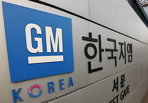 GM will prepare most of the money for its capital increase through a debt-equity swap of GM Korea's borrowings from the HQ, which would bring Korea Development Bank (KDB) to the only bearer of the burden.