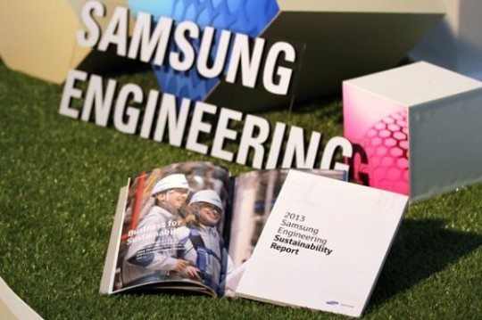 Samsung Engineering received a letter of acceptance on an US$3.1billion crude flexibility project from ADNOC Refining Corp., a government-run refining company of the UAE.