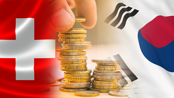 The Bank of Korea (BOK) will sign the 11.2 trillion won (US$10.6 billion) worth currency swap agreement with Switzerland in Zurich, Switzerland, on February 20.
