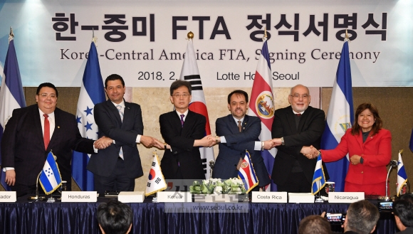 S Korea And Five Central American Countries Signed Free Trade