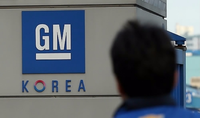 GM reportedly accepted three principles proposed by the Korean government to normalize the GM Korea.