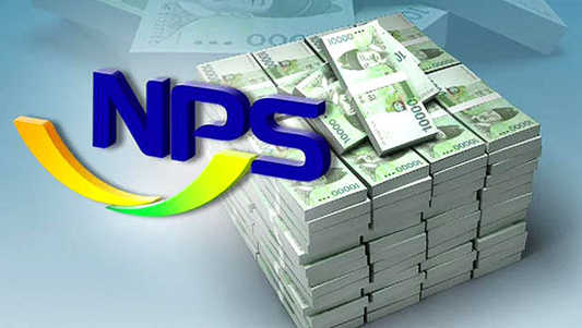 Korea's National Pension Service (NPS) is planning to boost our percentage of foreign investment from 27.9 percent at the end of 2017 to 40 percent at the end of 2022..