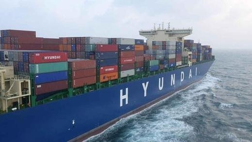 Hyundai Merchant Marine will launch a container liner service linking Asia and northern Europe starting on April 8.