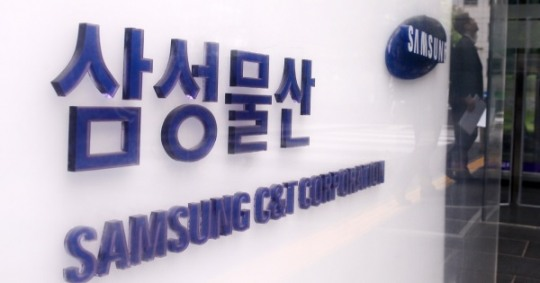 Samsung C&T has appointed Philippe Cochet, a former chief productivity officer (CPO) of GE, as an outside director.