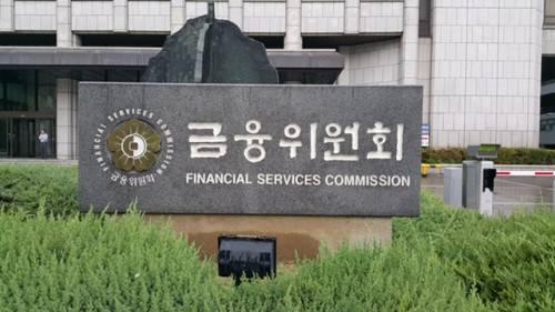 Choi Jong-koo, head of the Financial Services Commission (FSC) of South Korea, has a meeting with the head of the Otoritas Jasa Keuangan of Indonesia scheduled for March 6.