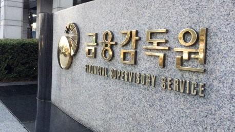 The Financial Supervisory Service (FSS) of Korea pushes ahead with the introduction of  the IFRS17 and the K-ICS at the same time..