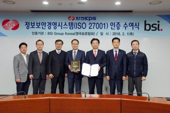 KEPCO KPS acting President Maeng Dong-yeol (third from right) pose with other participants after acquiring ISO 27001 certification.