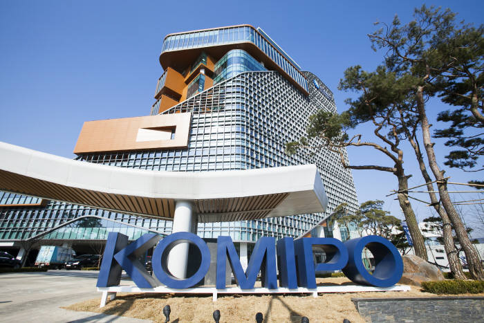 "Korea Midland Power (KOMIPO) has acquired ""Excellence,"" the highest rating, in the evaluation of public organizations in terms of win-win growth activities for three consecutive years since 2015."