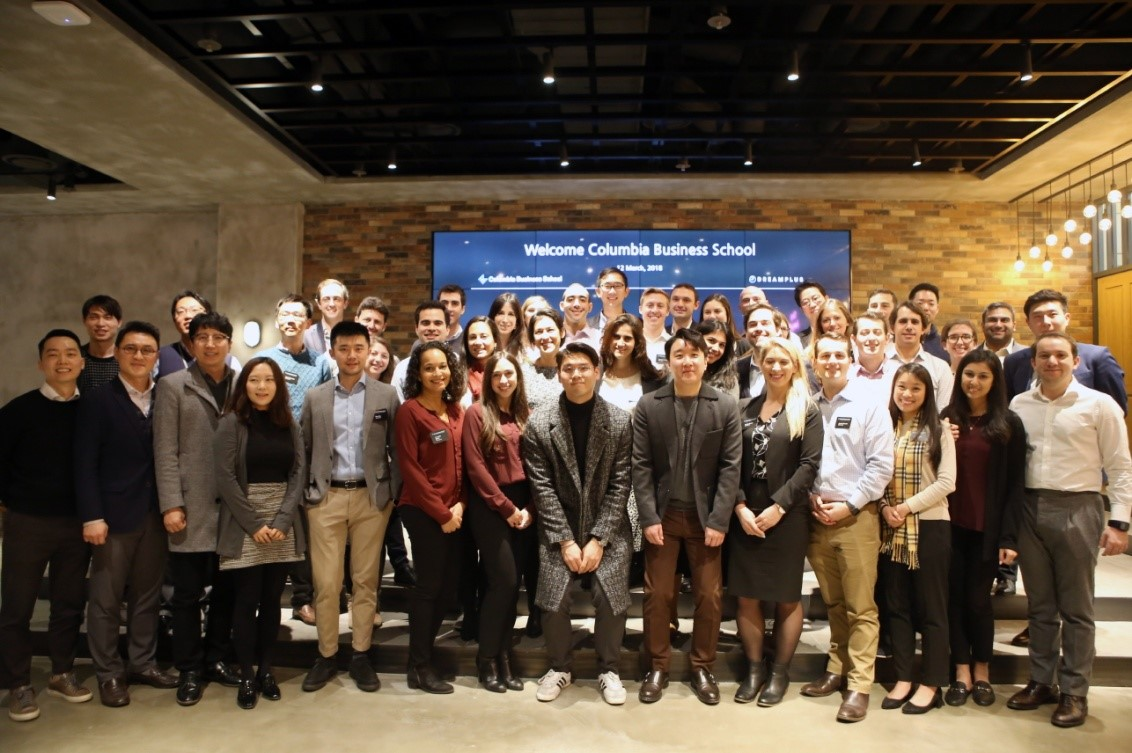 Columbia University MBA students and faculty members visited the Dream Plus Gangnam, a start-up training center established by Hanwha Life Insurance on March 13.
