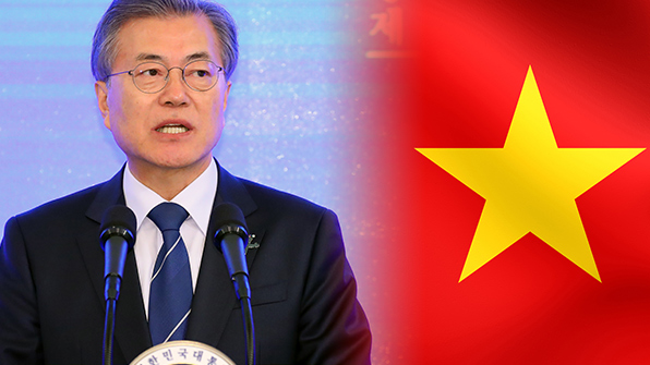 South Korean President Moon Jae-in visits Vietnam and the UAE from March 22 to 27.