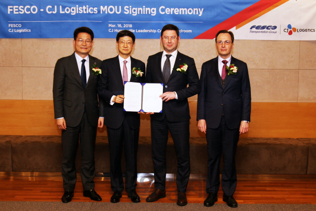 CJ Logistics to Go Ahead with 'Northern Logistics' with