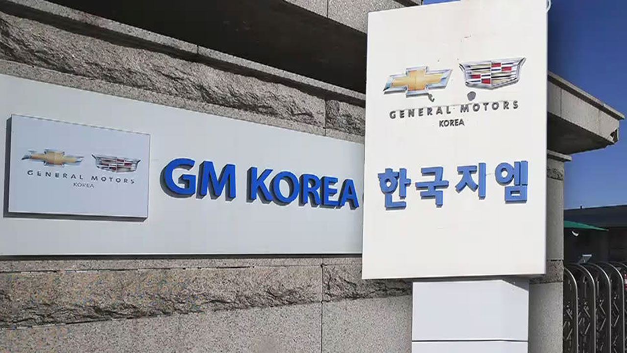 GM Korea encounters a growing suspicion that it let the company fall into a state of capital impairment.