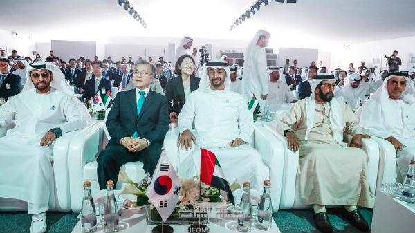 UAE proposed South Korea a new joint oil and gas development project worth approximately US$25 billion.