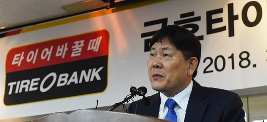 Tire Bank's announcement of its will to take over Kumho Tire has embarrassed the KDB which has considered two plans only –- selling off Kumho Tire to Doublestar and putting the tire company in court receivership.