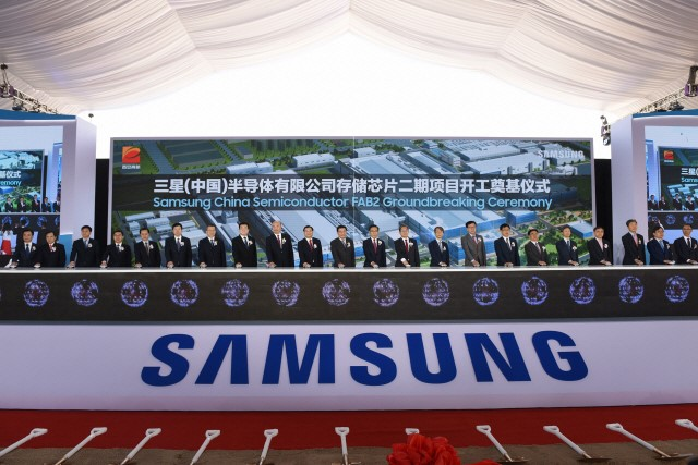 Samsung Electronics Breaks Ground for Second Semiconductor Line in