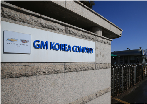 GM Korea resumed their wage negotiation with the labor union on April 16.