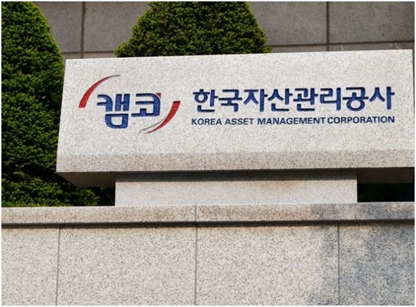 Korea Asset Management Corp. (KAMCO) signed an MOU with the World Bank to help developing countries resolve non-performing loans.