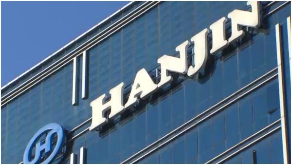 "The ""water rage"" of the youngest daughter of Hanjin Group Chairman Cho Yang-ho cost more than 700 billion won (US$659.13 million) for the group's affiliates."