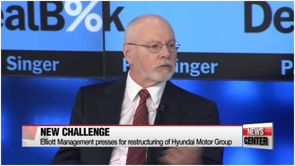The Hyundai Motor Group is not going to give any thought to Elliott's demand that it establish a holding company through a merger between Hyundai Motor Company and Hyundai Mobis. (photo courtesy: Arirang News)