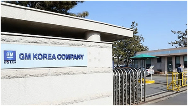 General Motor (GM) will increase its capital spending on GM Korea by US$1 billion to US$1.5 billion in order to stabilize the operation of the Korean subsidiary.