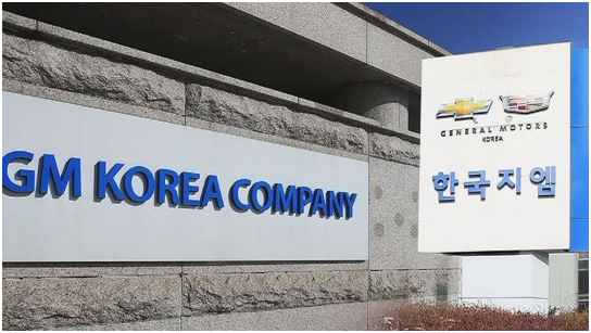 GM and the Korea Development Bank will jointly invest US$7.15 billion to normalize GM Korea.